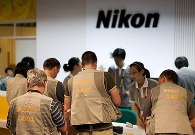 Nikon Center
